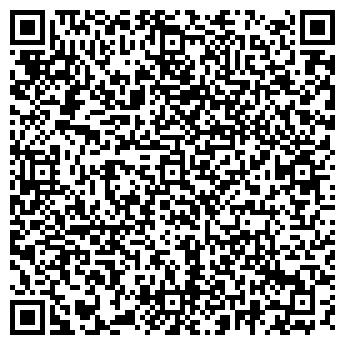 QR-код с контактной информацией организации ЧАША ГРААЛЯ