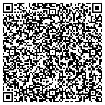 QR-код с контактной информацией организации УЧЕБНО-ПРОИЗВОДСТВЕННЫЙ КОМБИНАТ ЛЕНИНСКОГО РАЙОНА