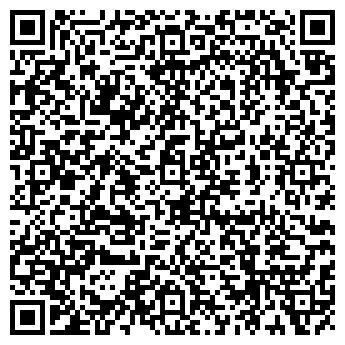 QR-код с контактной информацией организации УЧЕБНЫЙ КОМБИНАТ ЖКХ