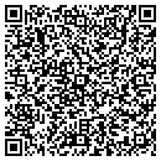 QR-код с контактной информацией организации ИК-1 ЯТ 30/1
