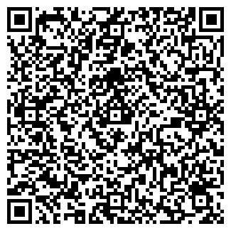 QR-код с контактной информацией организации БРУС ФИРМА