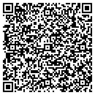 QR-код с контактной информацией организации ДЕКО-СТУДИЯ