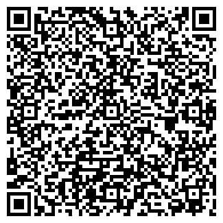 QR-код с контактной информацией организации ГОЛЬФ ПЛЮС