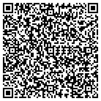QR-код с контактной информацией организации КАМЫШАНКА ДОМ МОДЫ
