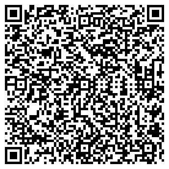 QR-код с контактной информацией организации РАДУГА АТЕЛЬЕ № 13