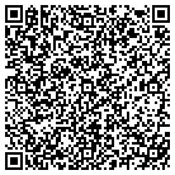 QR-код с контактной информацией организации СПЕЦИАЛИЗИРОВАННАЯ ПМК № 1