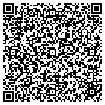 QR-код с контактной информацией организации ТАМБОВЭНЕРГОСПЕЦРЕМОНТ ДАО