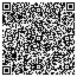 QR-код с контактной информацией организации КВАЗАР САЛОН