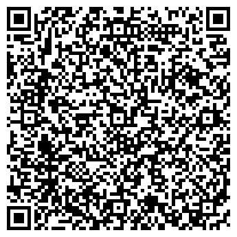 QR-код с контактной информацией организации КИНОРЕМОНТНЫЕ МАСТЕРСКИЕ