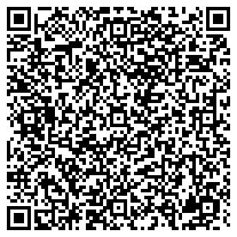 QR-код с контактной информацией организации ПРАЧЕЧНЫЙ КОМБИНАТ