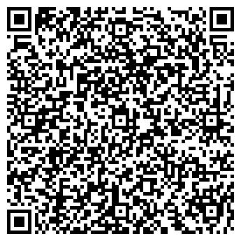 QR-код с контактной информацией организации ТРАКТИР НА ЛЕСКОВА