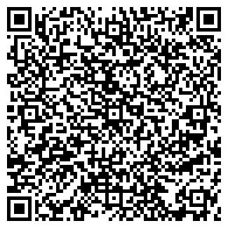 QR-код с контактной информацией организации ПОХОРОННОЕ БЮРО