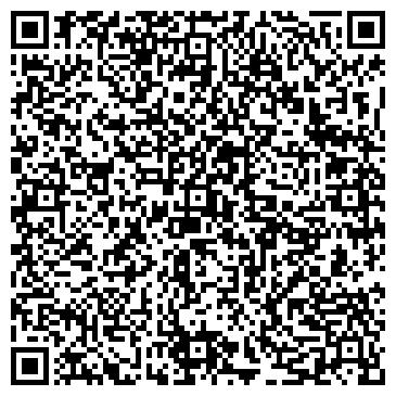 QR-код с контактной информацией организации ТАМБОВСКАЯ ВОЕННО-МЕМОРИАЛЬНАЯ КОМПАНИЯ