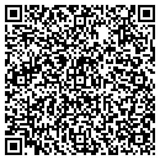 QR-код с контактной информацией организации ЭКОХИМПРОЕКТ