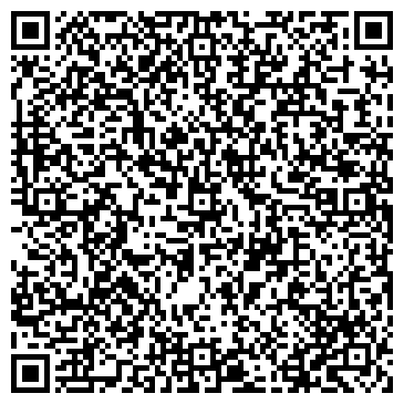 QR-код с контактной информацией организации АРХИТЕКТУРНО-КОНСТРУКТОРСКОЕ БЮРО, ООО