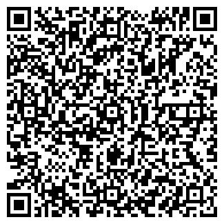 QR-код с контактной информацией организации ТАЙГЕР ПКФ