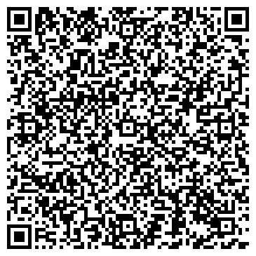 QR-код с контактной информацией организации РЕМОНТ КВАРТИР В ТАМБОВЕ