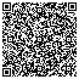 QR-код с контактной информацией организации ПО ДЕЛАМ ГО И ЧС ОБЛАСТНОЕ