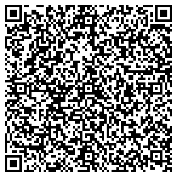 QR-код с контактной информацией организации УПРАВЛЕНИЕ ПОЖАРНОЙ ОХРАНЫ