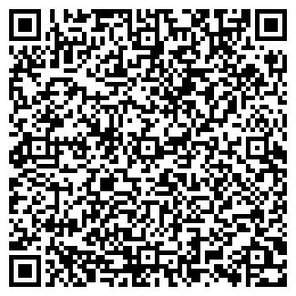 QR-код с контактной информацией организации РАЙОНАЯ