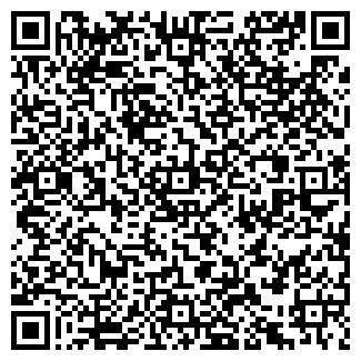QR-код с контактной информацией организации ДЛЯ ВЕТЕРАНОВ