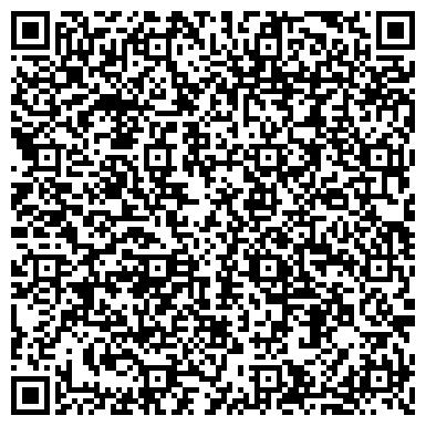 QR-код с контактной информацией организации СПОРТИВНО-ОЗДОРОВИТЕЛЬНЫЙ КОМПЛЕКС ЗАО ЗАВОД ЭЛЕКТРОПРИБОР