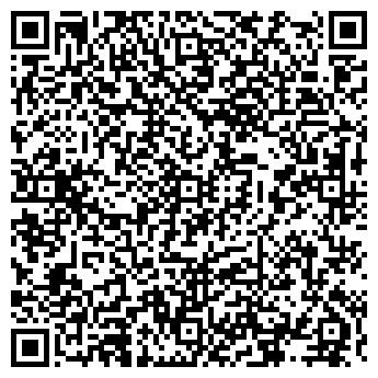 QR-код с контактной информацией организации АПТЕКА ФИРМЫ ВИНИТ