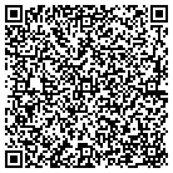 QR-код с контактной информацией организации ООО «Интертехмед»