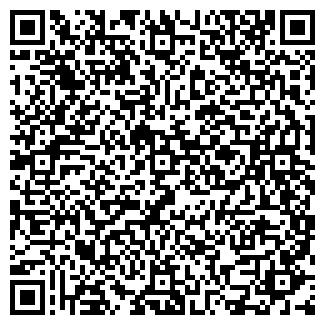 QR-код с контактной информацией организации СИГМА-Ф