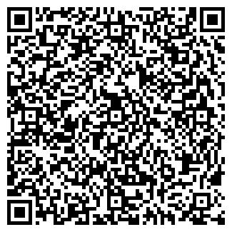 QR-код с контактной информацией организации ТЕМП-С