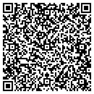QR-код с контактной информацией организации КОРСАР АВТОРЕМОНТЗАКУСОЧНАЯ