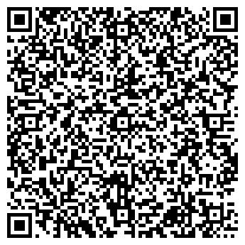 QR-код с контактной информацией организации ПОВЕРЕННЫЙ