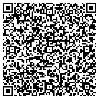 QR-код с контактной информацией организации УЧЕТ, НАЛОГИ, ПРАВО