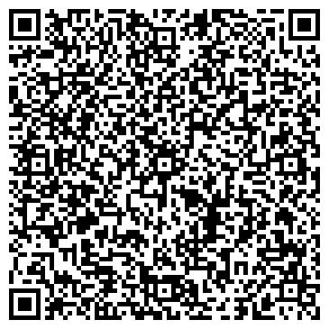 QR-код с контактной информацией организации АДВОКАТСКОЕ БЮРО ТАМБОВСКОЙ ОБЛАСТИ № 1