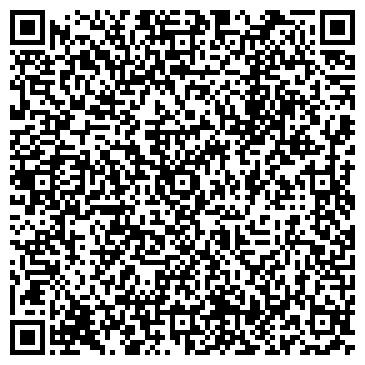 QR-код с контактной информацией организации Юридическая контора Статус