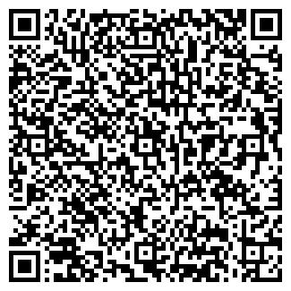 QR-код с контактной информацией организации ЯМАКАСИ
