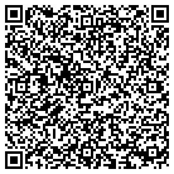 QR-код с контактной информацией организации НОТАРИУС ВОЕВОДИНА Е. А.