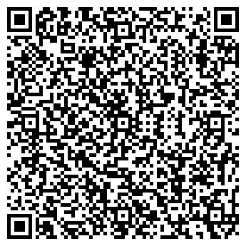 QR-код с контактной информацией организации НОТАРИУС ЕЛИНА Т. Г.