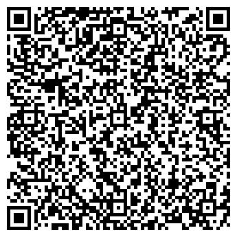 QR-код с контактной информацией организации НОТАРИУС ЧЕРЕНКОВА Г.А.