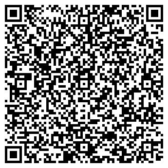 QR-код с контактной информацией организации ЛАНТА, ООО