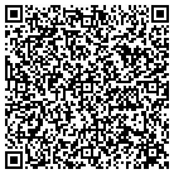 QR-код с контактной информацией организации ОБЪЕДИНЕНЫЕ СИСТЕМЫ СВЯЗИ