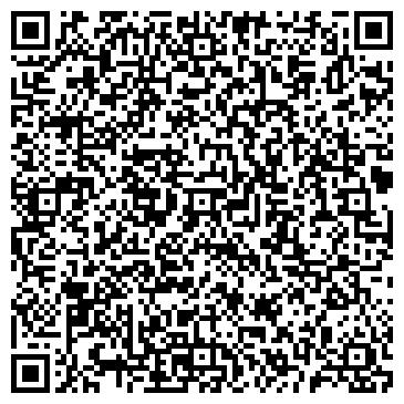 """QR-код с контактной информацией организации ООО Рекламное агентство """"Инфо-Ю"""""""
