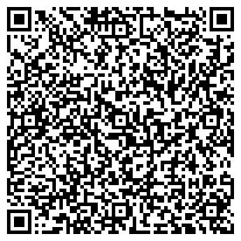 QR-код с контактной информацией организации АДРЕСНО-СПРАВОЧНОЕ БЮРО