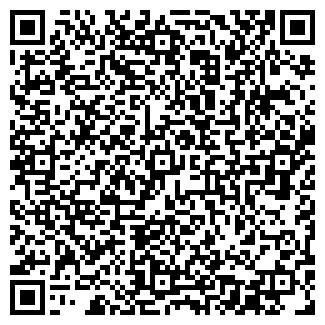 QR-код с контактной информацией организации КОМПАНЬОН АВ
