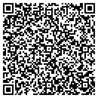 QR-код с контактной информацией организации ЭОС ФИРМА