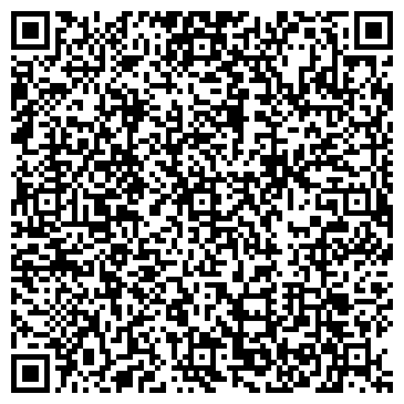 QR-код с контактной информацией организации БУХГАЛТЕРИЯ СТАНЦИИ СКОРОЙ ПОМОЩИ