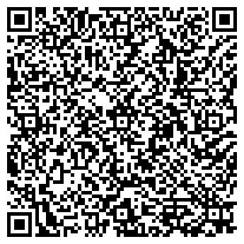 QR-код с контактной информацией организации ТАМБОВИНВЕСТСТРОЙ, ЗАО