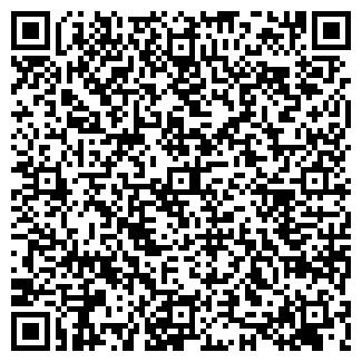 QR-код с контактной информацией организации СВПЧ № 4