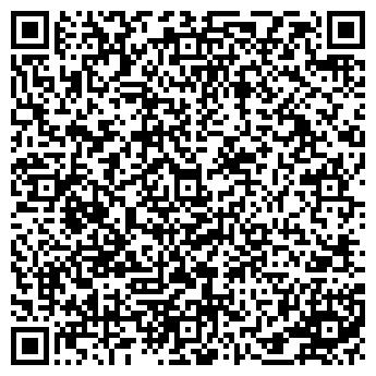 QR-код с контактной информацией организации ОБЛАСТНОЙ ДОМ НЕДВИЖИМОСТИ