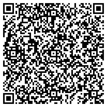 QR-код с контактной информацией организации Самара Эксперт